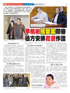 Ming Pao Daily 10 Jan 2013