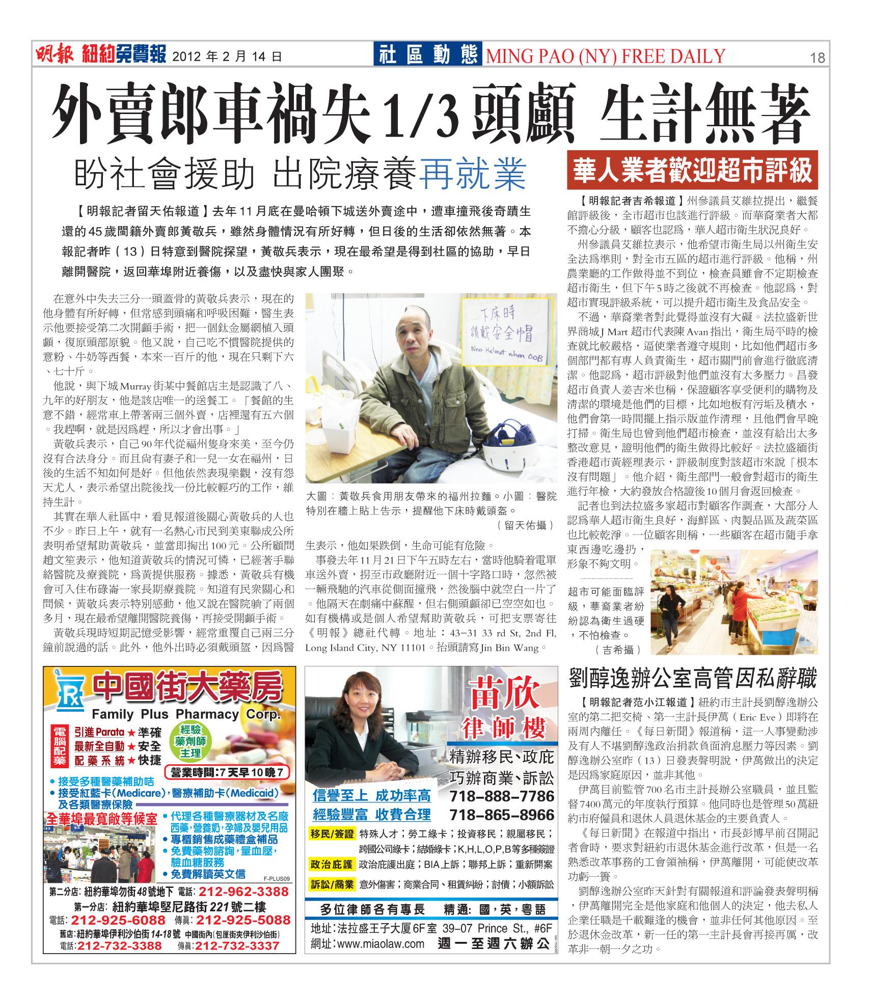 ny121asil | ny121asil @asilva_ny | page 4